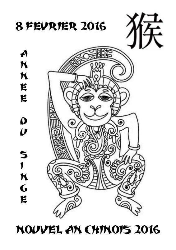 an chinois année du singe