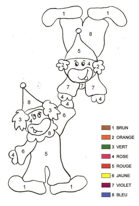 Coloriage magique page 2 - Dessin magique maternelle ...