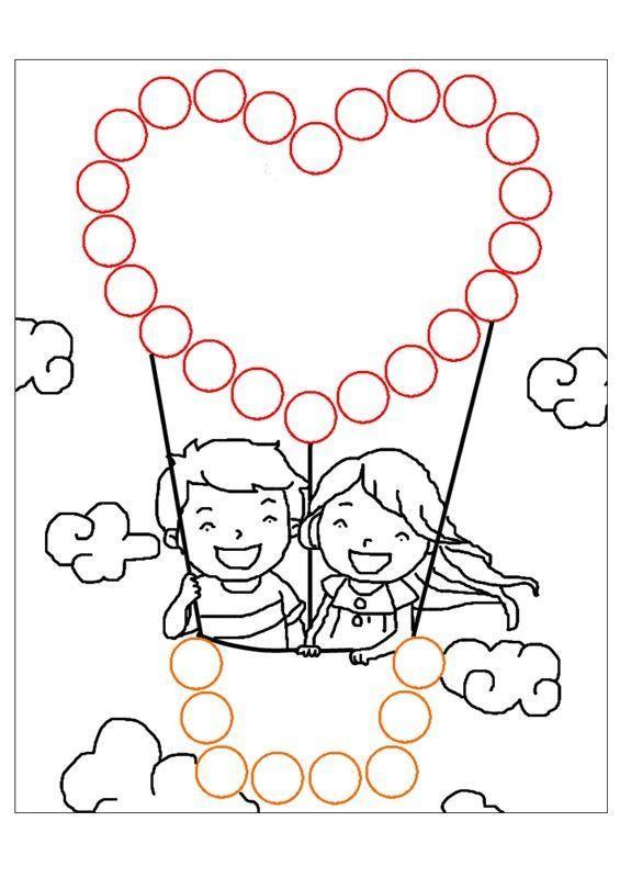 Coloriage gommettes ou playmais - Des dessin a imprimer gratuit ...