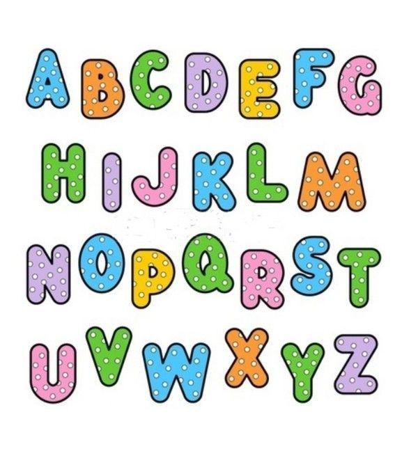 alphabet petits pois