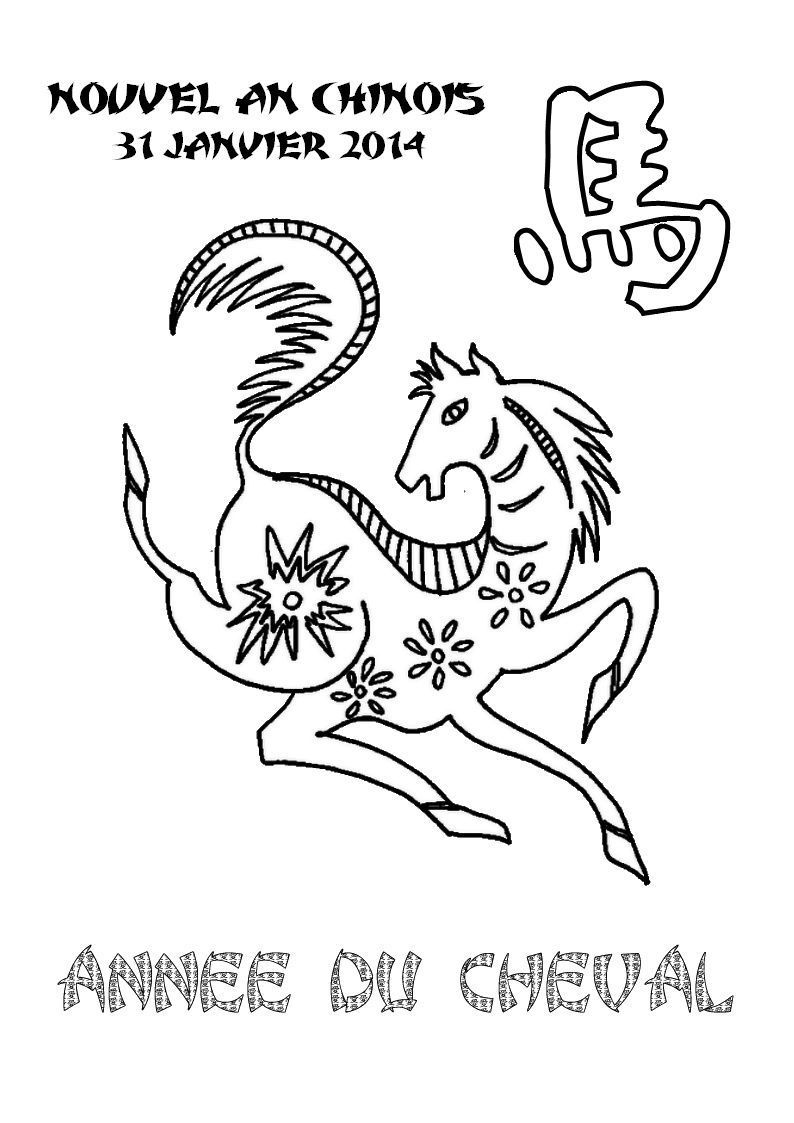 nouvel an chinois ann e du cheval. Black Bedroom Furniture Sets. Home Design Ideas